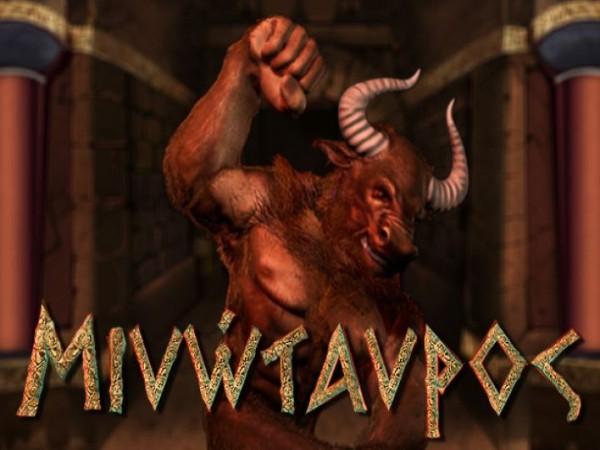 minotaurus slot play for free